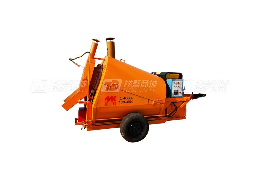 闽科KCXJ-400/800坑槽修补机(沥青料热再生拌和机)