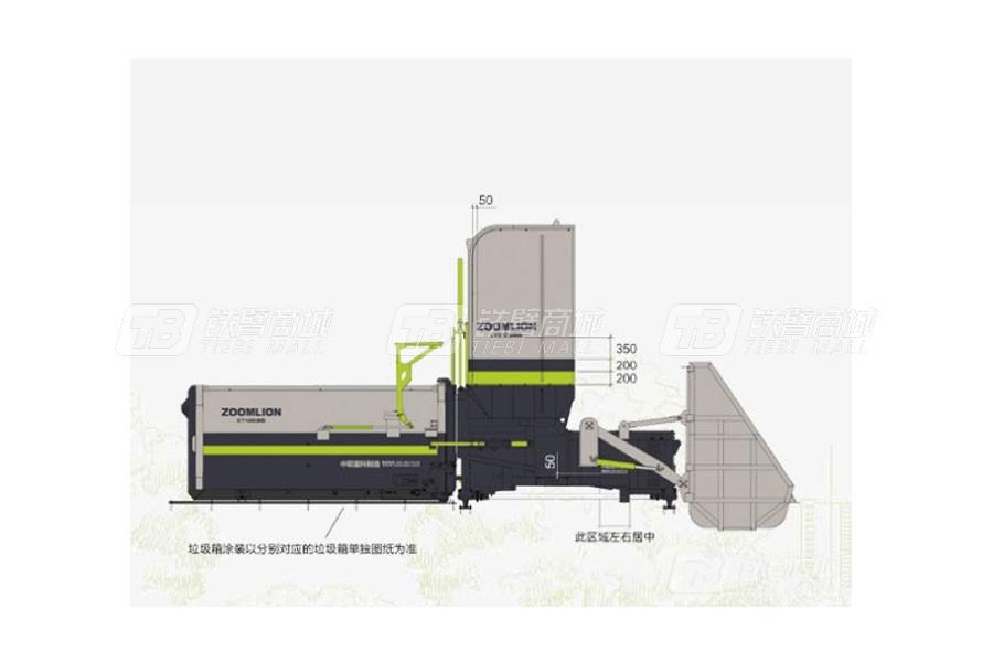 中联重科LYS10B2分体式水平垃圾转运站