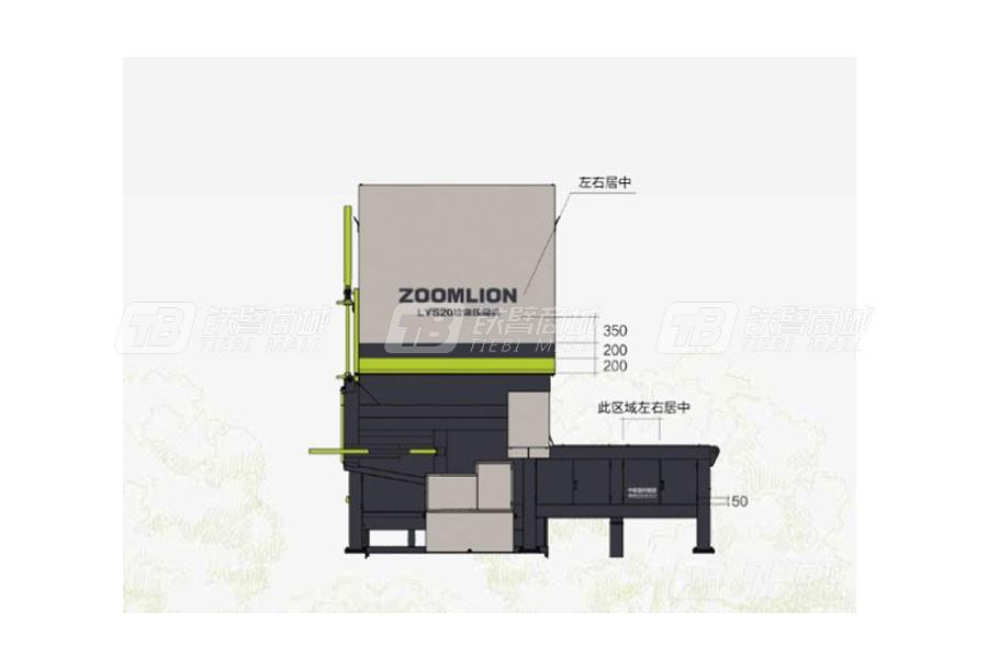 中联重科LYS20B5/LYS20B6分体式水平垃圾转运站