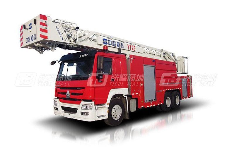 中联重科ZLF5320JXFYT25云梯消防车