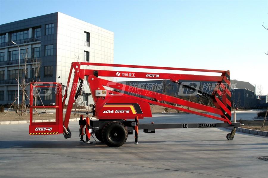 京城重工GTBY10臂架式高空作业平台