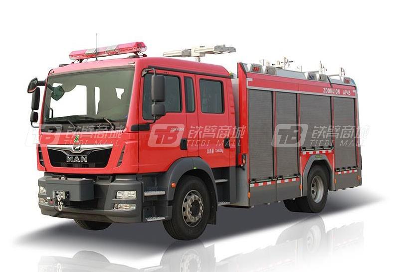 中联重科ZLF5160GXFAP45城市主战消防车