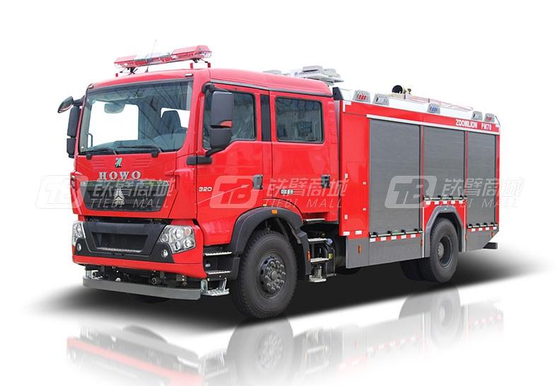 中联重科ZLF5200GXFPM70泡沫/水罐消防车