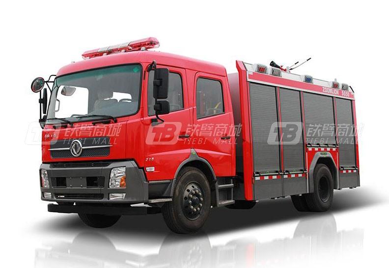 中联重科ZLF5150GXFPM50泡沫/水罐消防车