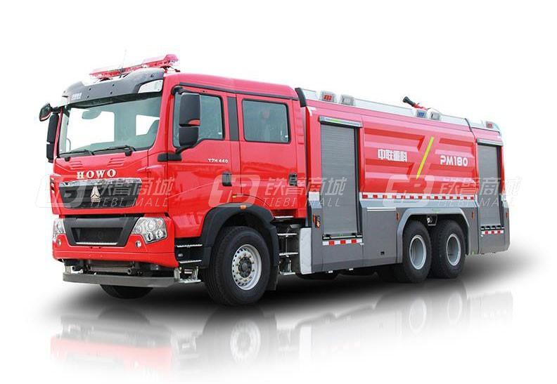 中联重科ZLF5340GXFPM180泡沫/水罐消防车