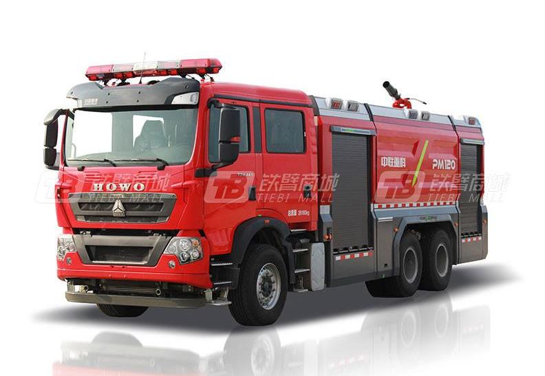 中联重科ZLF5280GXFPM120泡沫/水罐消防车