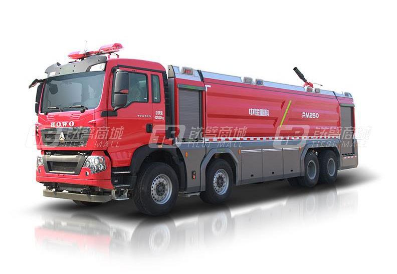 中联重科ZLF5430GXFPM250泡沫/水罐消防车