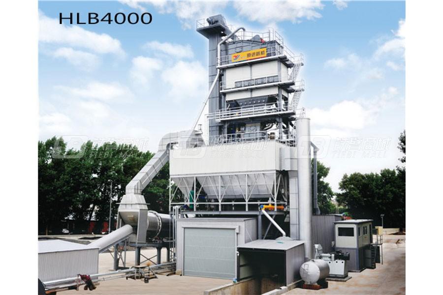 原进HLB4000环保型沥青混合料搅拌设备