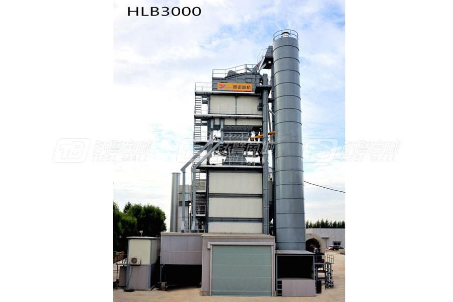 原进HLB3000环保型沥青混合料搅拌设备