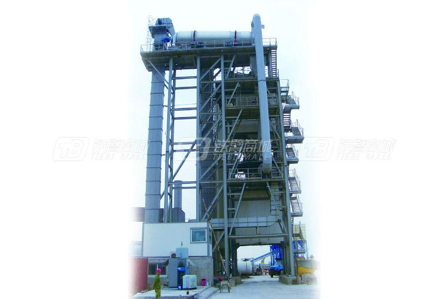 原进RLB2000沥青混凝土厂拌热再生设备