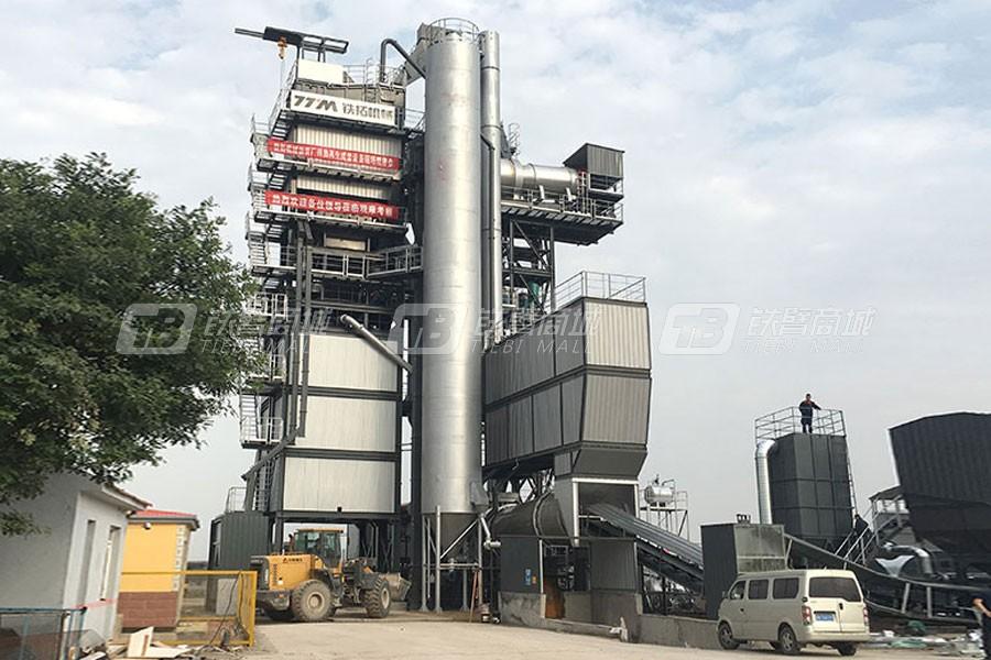 铁拓TS1006沥青厂拌热再生设备