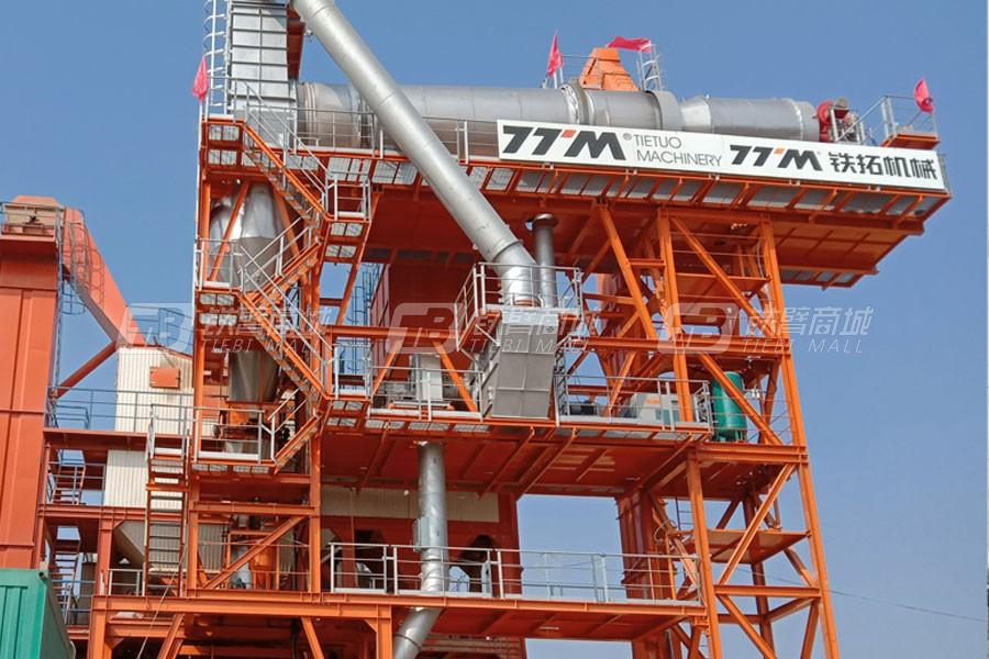 铁拓RLBZ600沥青厂拌热再生设备