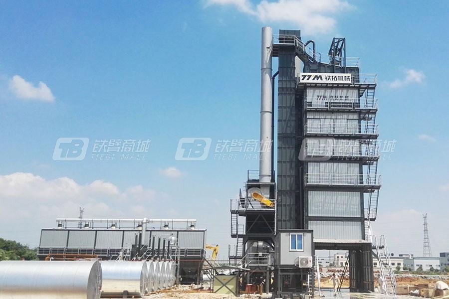 铁拓(G/P)LBE5000环保型沥青混合料搅拌设备