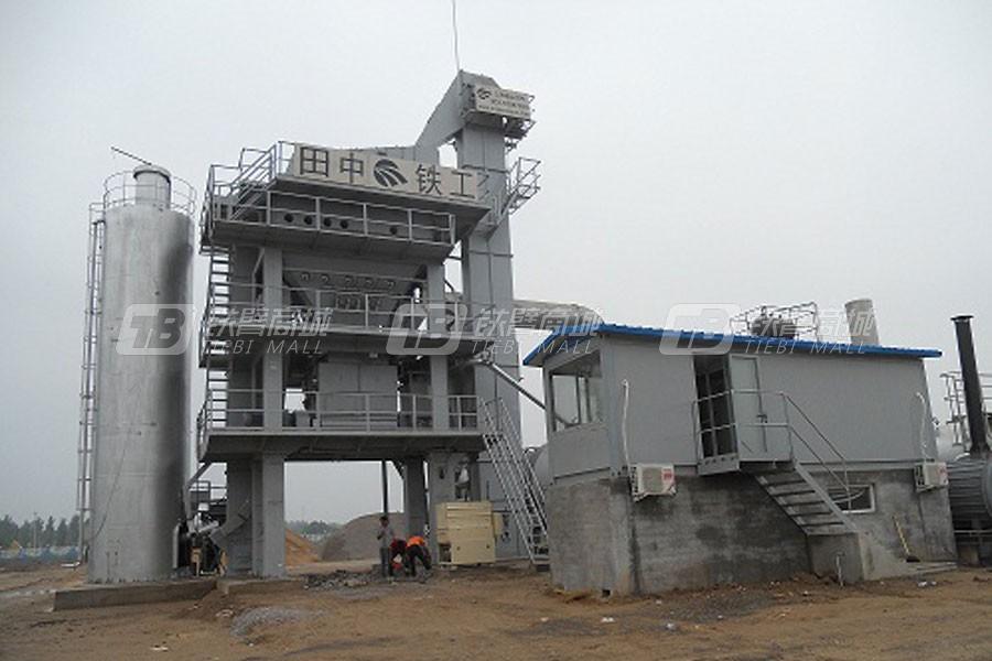 田中铁工TAP-3000LB沥青混合料搅拌设备