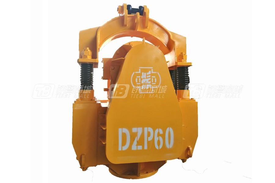 上海振中DZP60免共振变频振动锤