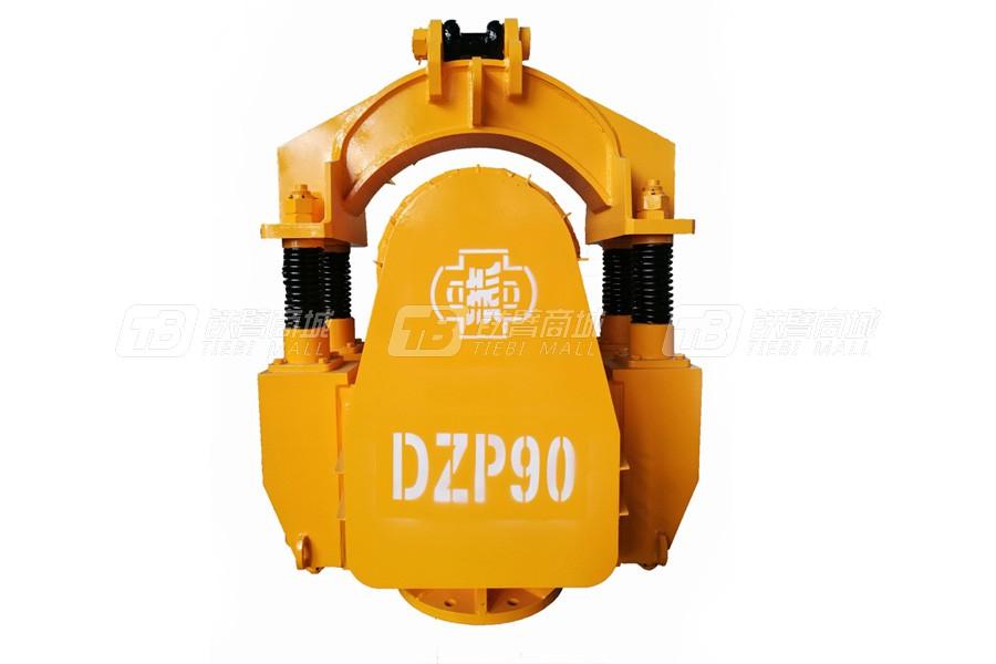 上海振中DZP90免共振变频振动锤