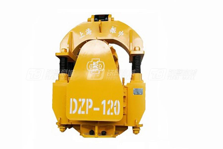 上海振中DZP120免共振变频振动锤
