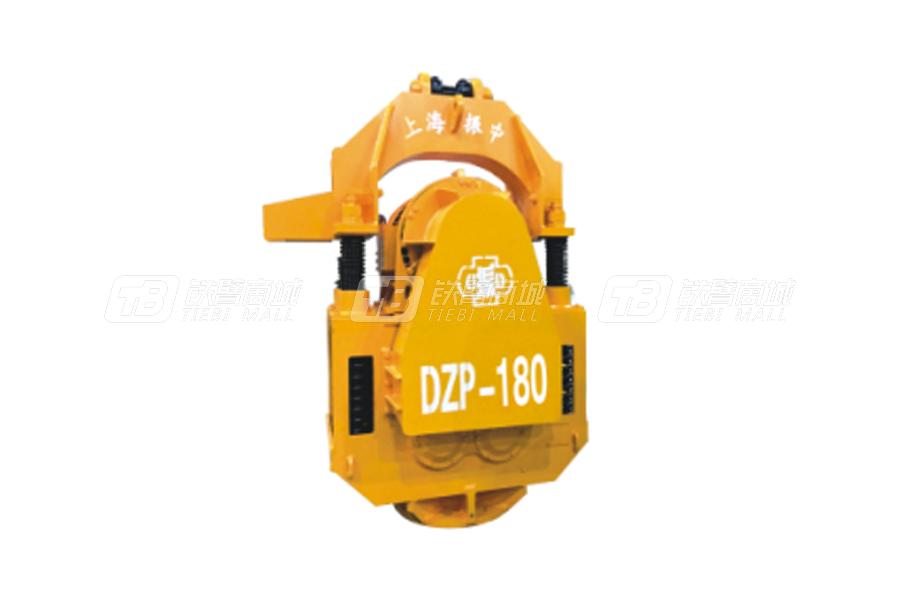 上海振中DZP180免共振变频振动锤