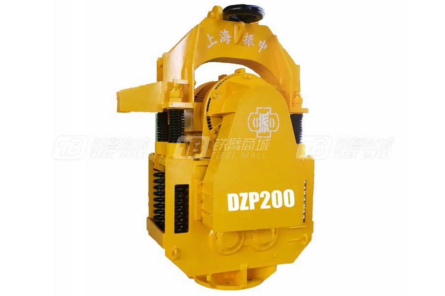上海振中DZP200免共振变频振动锤