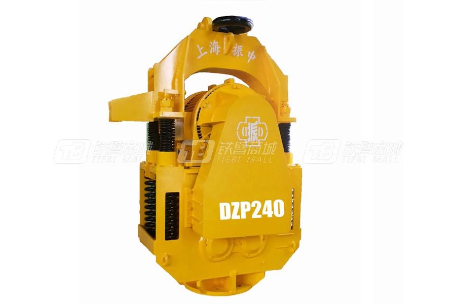 上海振中DZP240免共振变频振动锤