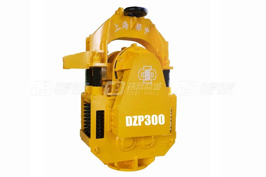 上海振中DZP300免共振变频振动锤