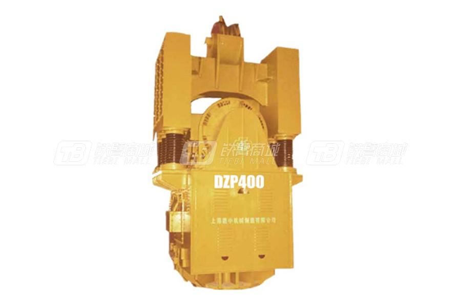 上海振中DZP400免共振变频振动锤