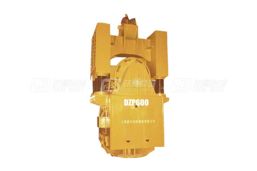 上海振中DZP600免共振变频振动锤