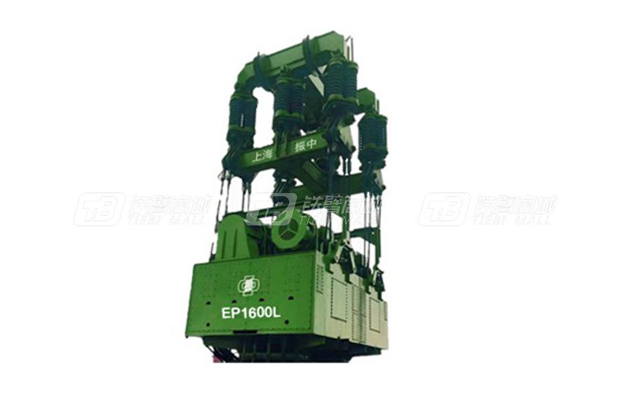 上海振中EP1600L偏心力矩可调电驱振动锤