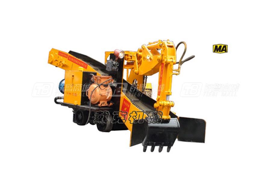 戴克机械WZG-60挖掘装载扒渣机