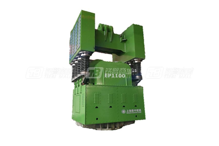 上海振中EP1100偏心力矩可调电驱振动锤