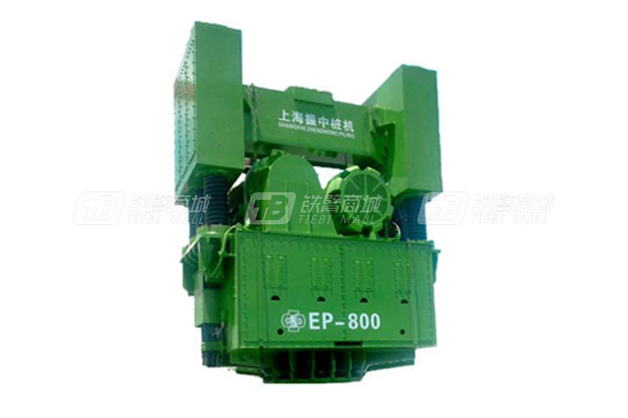 上海振中EP800偏心力矩可调电驱振动锤