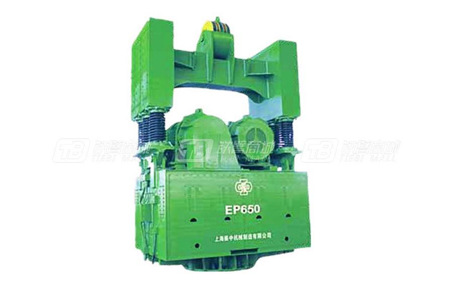 上海振中EP650偏心力矩可调电驱振动锤