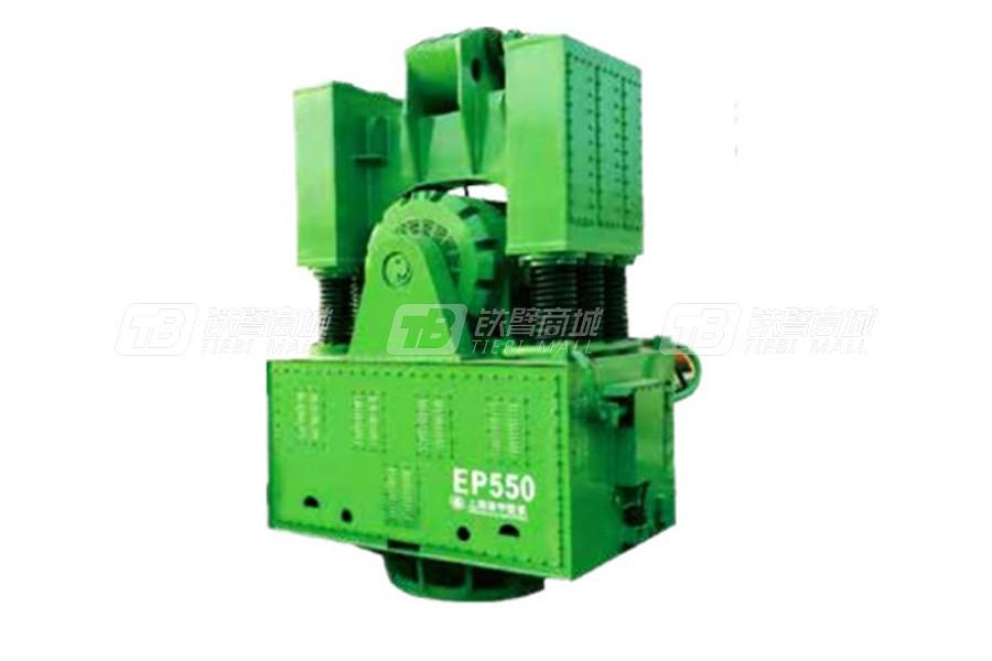 上海振中EP550偏心力矩可调电驱振动锤