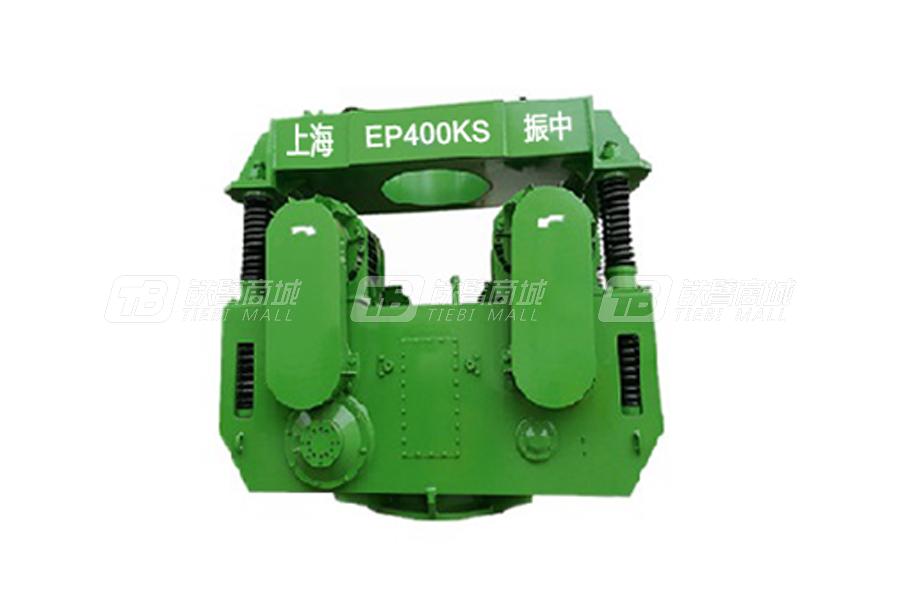 上海振中EP400KS偏心力矩可调电驱振动锤