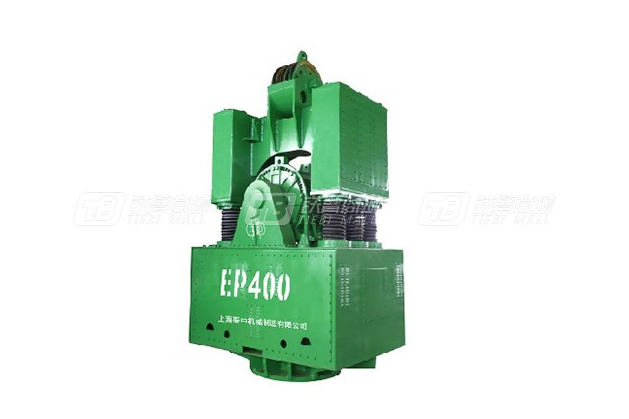 上海振中EP400偏心力矩可调电驱振动锤