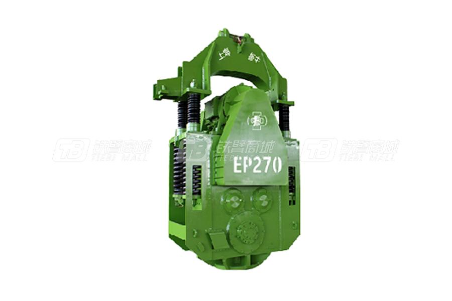 上海振中EP270偏心力矩可调电驱振动锤