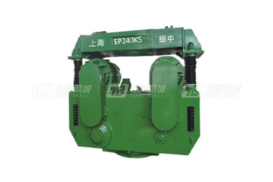 上海振中EP240KS偏心力矩可调电驱振动锤