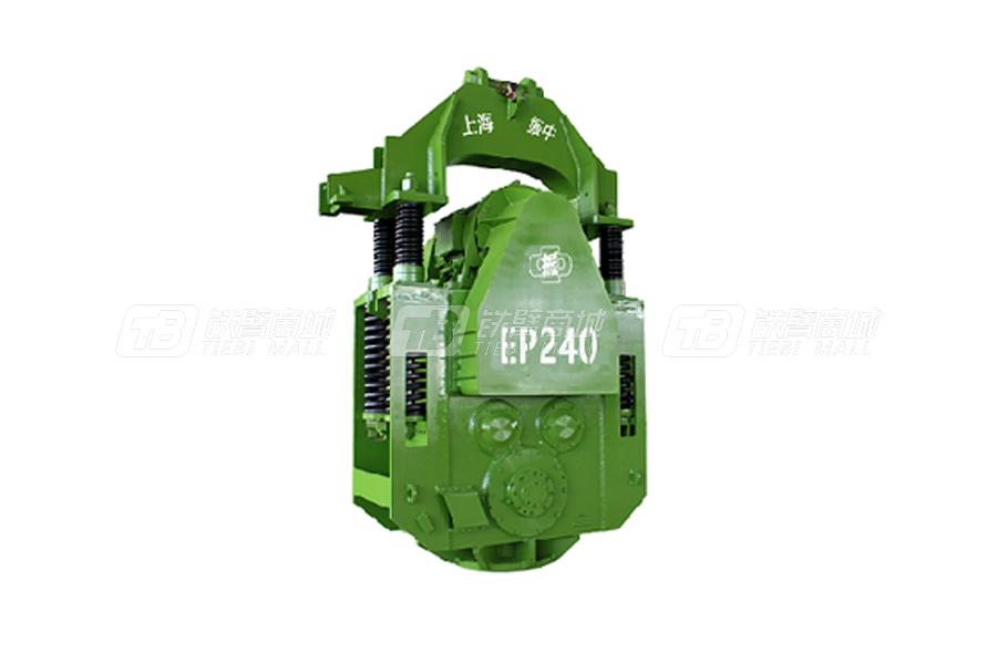 上海振中EP240偏心力矩可调电驱振动锤