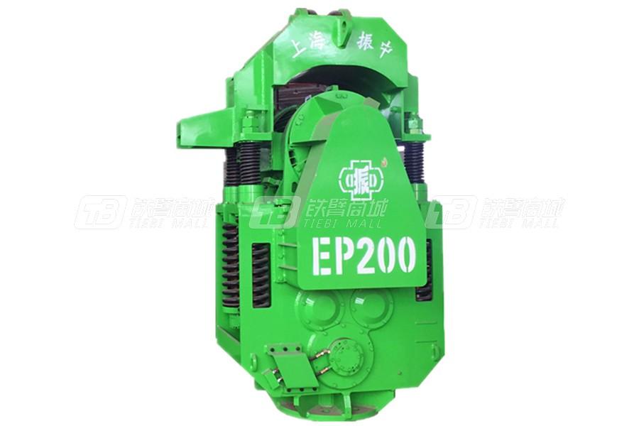 上海振中EP200A偏心力矩可调电驱振动锤