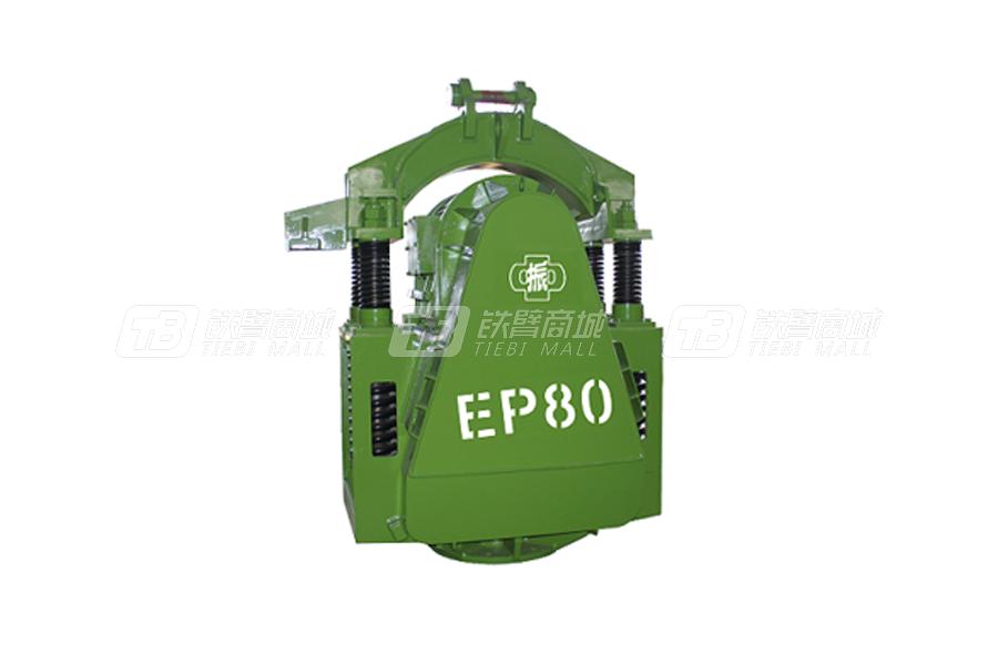 上海振中EP80偏心力矩可调电驱振动锤