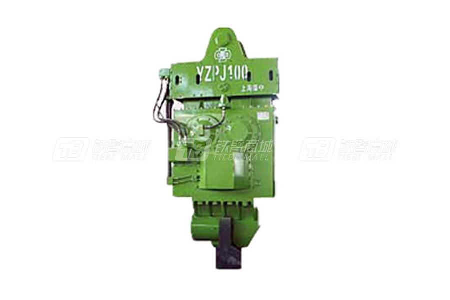 上海振中YZPJ100变频变矩液压振动桩锤