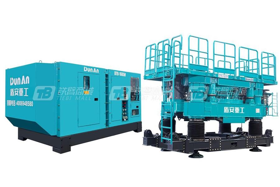 盾安重工DTR1605H全套管全回转钻机