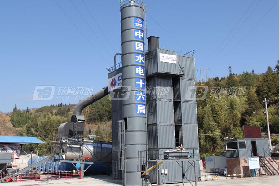 江苏意玛CSM320沥青混合料搅拌设备