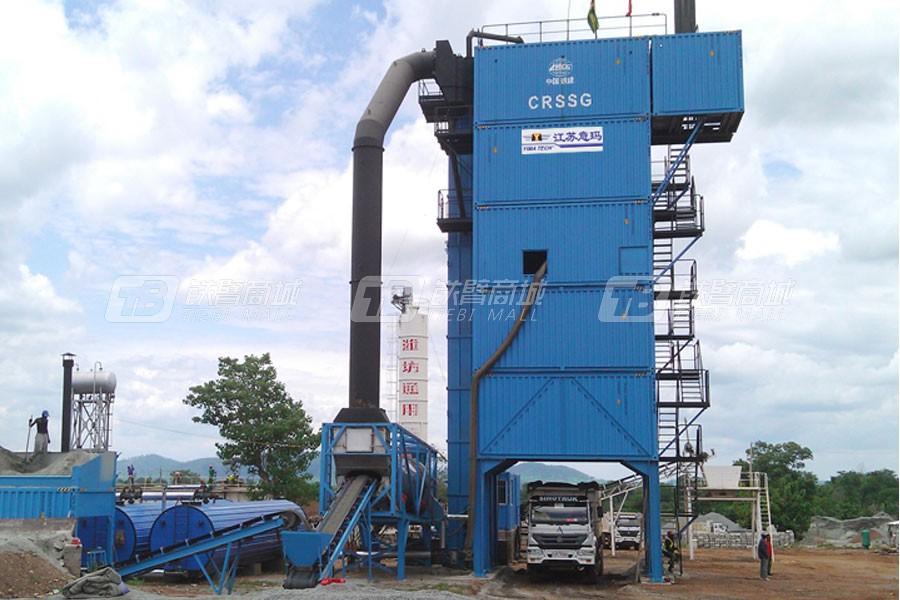 江苏意玛CSM120沥青混合料搅拌设备