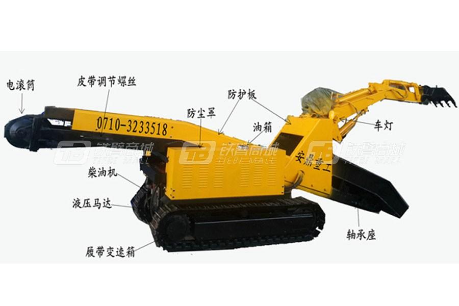 安鼎重工ADAW80履带皮带输送型扒渣机