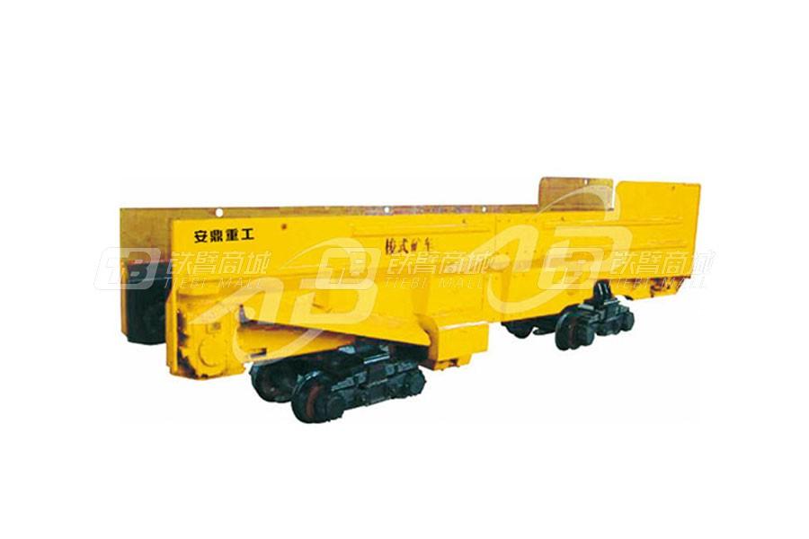安鼎重工梭式矿车输送和辅助设备