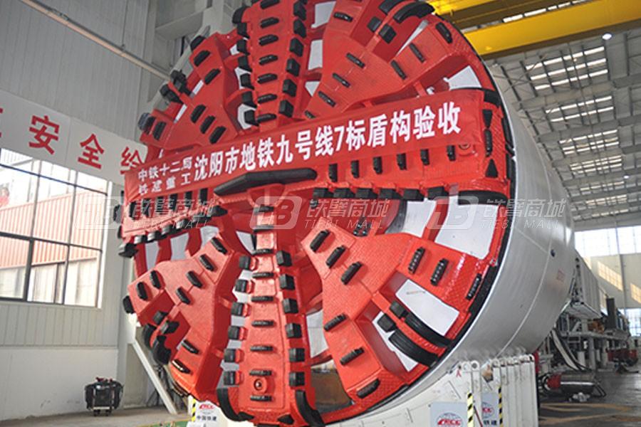 铁建重工ZTS系列泥水平衡盾构机