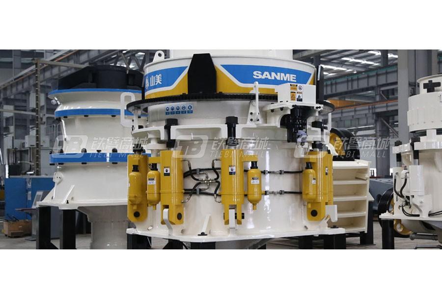 山美SMS系列多缸液压圆锥破碎机