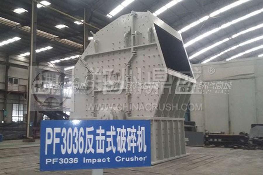 郑州鼎盛PF-1416V反击式破碎机
