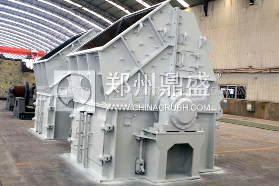 郑州鼎盛DPC系列单段锤式破碎机